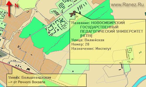 Расположение на карте Новосибирского Государственного Педагогического Университета (НГПУ)